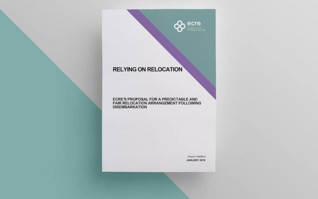 Relying on Relocation: ECRE Proposal for a Predictable and Fair Relocation following Disembarkation